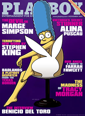Acredite se quiser: Marge Simpson na Playboy / Creer o reventar: Marge Simpson en La Playboy