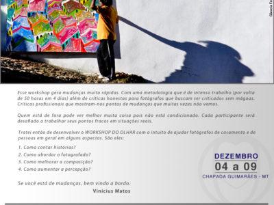 Workshop do Olhar -  Chapada dos Guimarães